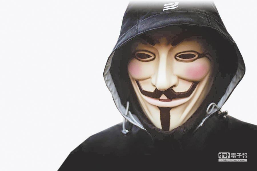 國際駭客組織「匿名者」。(取自Anonymous Asia臉書)