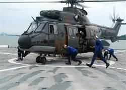 新加坡將汰換超級美洲獅直升機