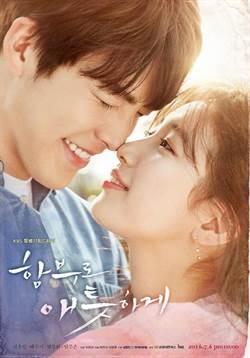 7 月「韓劇片單」出爐!宅在家的你選好追哪一部了嗎?