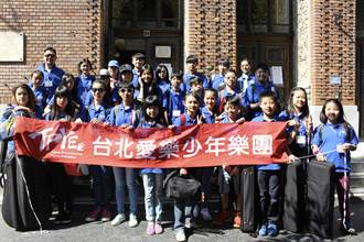 台北愛樂少年樂團赴美獻藝 奏響台灣民謠