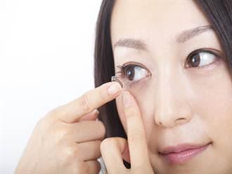 日拋連戴7天恐失明!戴隱形眼鏡的5大錯誤