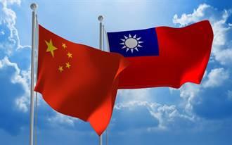 旺報社評》終止國共敵對 翻轉台灣人心