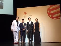 設計師張清平 勇奪2016年德國紅點設計大獎金獎