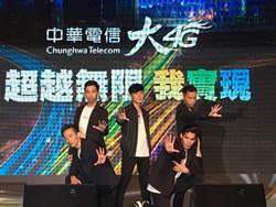 中華電信大4G 新年度代言人金曲歌王林俊傑