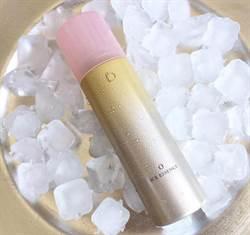 用-10℃涼感微氣泡,「冰」出光滑緊緻的幸福氣色