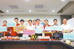 台南購物節 e化商機爆發