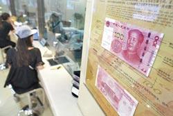 RMB漲跌幅擴大 市場步入適應期