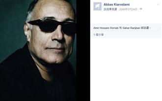 伊朗導演阿巴斯辭世 享壽76歲