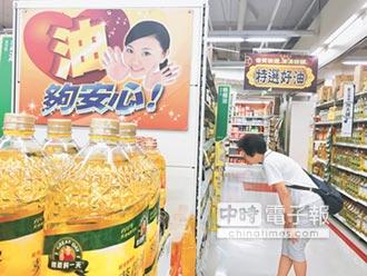 拒毒油 棉酚、苯駢芘訂食用標準