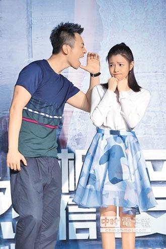 陳妍希大婚在即 變身婚禮策畫師