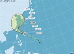 【1200氣象】尼伯特穿心颱 1430海警23:30陸警