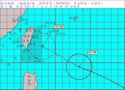 強颱尼伯特海警發布 氣象局:勢必強風豪雨