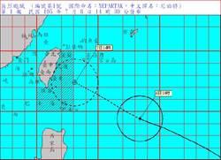 尼伯特穿心颱  氣象局14:30發佈海警