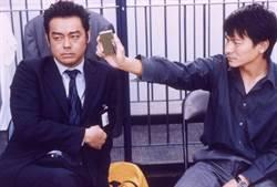 「對不起我是警察!」經典香港警匪動作電影大推薦