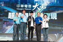中華電4G用戶 要拚700萬