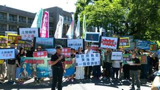 台東棕櫚渡假村通過環差 原民抗議漠視權益