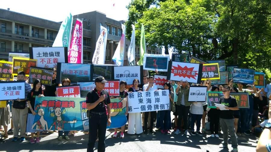 原住民抗議杉原棕櫚海濱開發案未遵守原基法21條規定,要求停止開發。(呂雪彗攝)