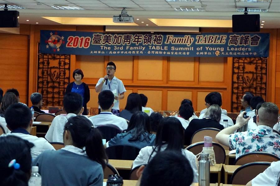 擔任道明中學大使的蔡旻恩邀請父母出席,分享經驗。(道明中學提供)