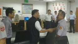 強颱來襲 新北市警局長視察關心基層