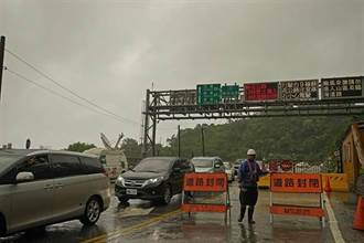 蘇花等7條道路 下午1時禁止進入3時全面封閉