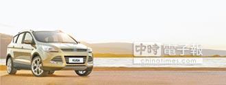 Ford Kuga智能影音版 配備升級