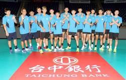 亞青U20男排賽9日開打 中華搶前3