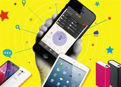 ICLEI韌性城市大會 「台中水情App」獲國際讚賞
