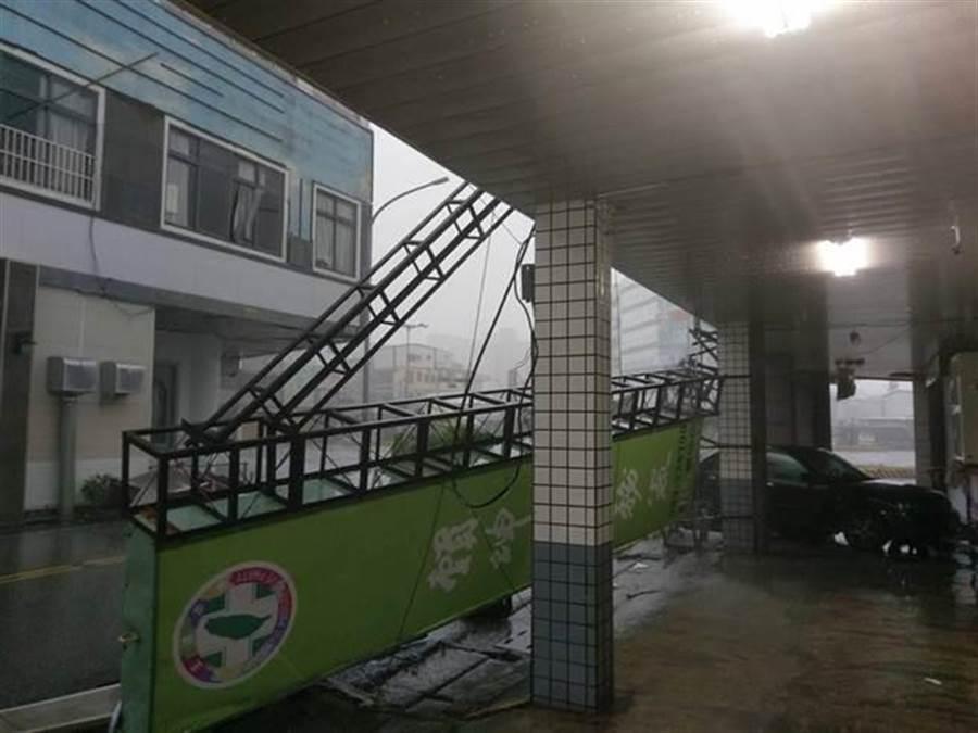 前立委賴坤成服務處招牌被吹垮,颱風帶來慘重災情。(翻攝自賴坤成臉書)