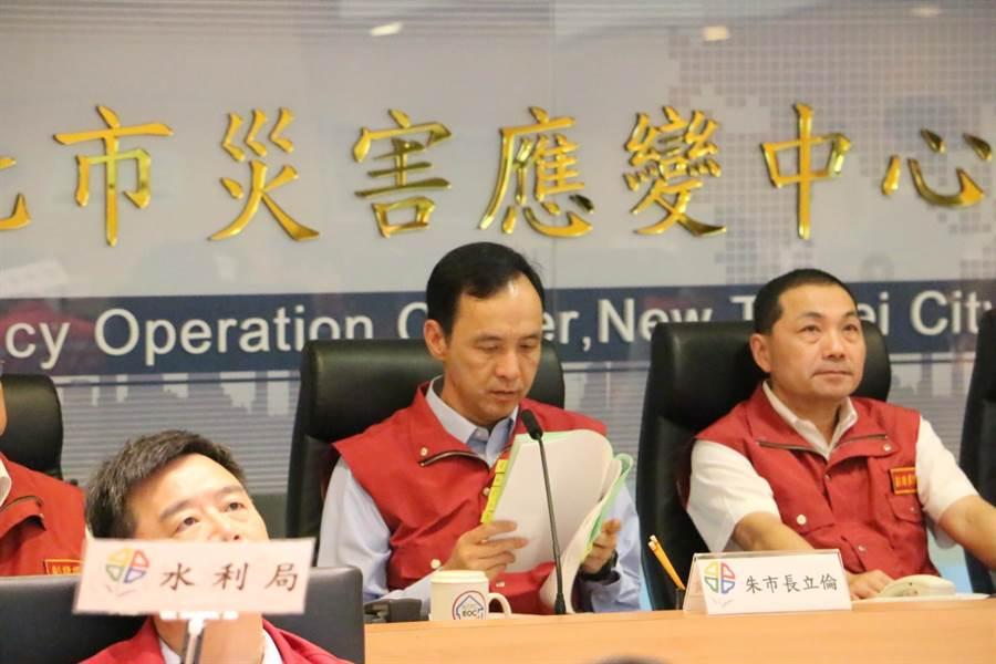 新北市長朱立倫(右二)提前返台,主持新北市尼伯特颱風災害應變中心工作會報,仔細閱讀簡報資料。(孟祥傑攝)