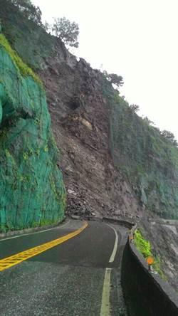 蘇花149.7K坍方 武塔至漢本路段雙向阻斷封閉
