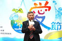 中市副市長張光瑤 將赴星國出席論壇