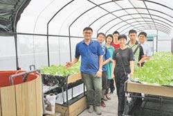 竹教大魚菜共生 培育環境教育師資
