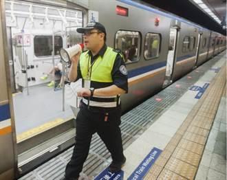 大眾運輸安檢 台灣該施行了