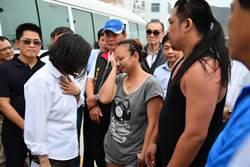 蔡英文:最短時間內協助台東人重建家園