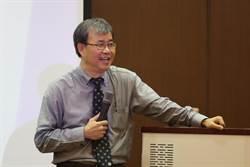 中山大學校長 前高市教育局長鄭英耀出線