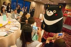 推南向政策 高市邀越南旅行業者、記者來踩線