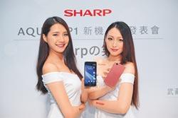 日系手機捲土重來 SHARP AQUOS P1襲台