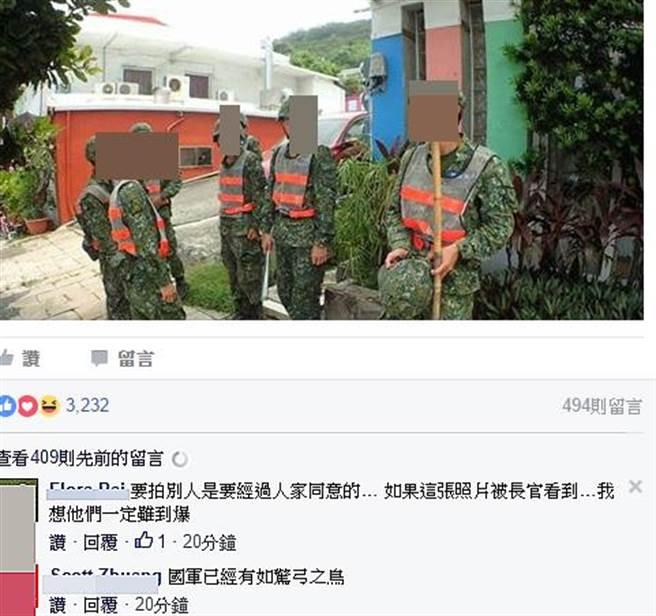 累了的國軍看到拍照嚇到通通彈起來,讓版主十分心酸抱歉。(爆料公社)