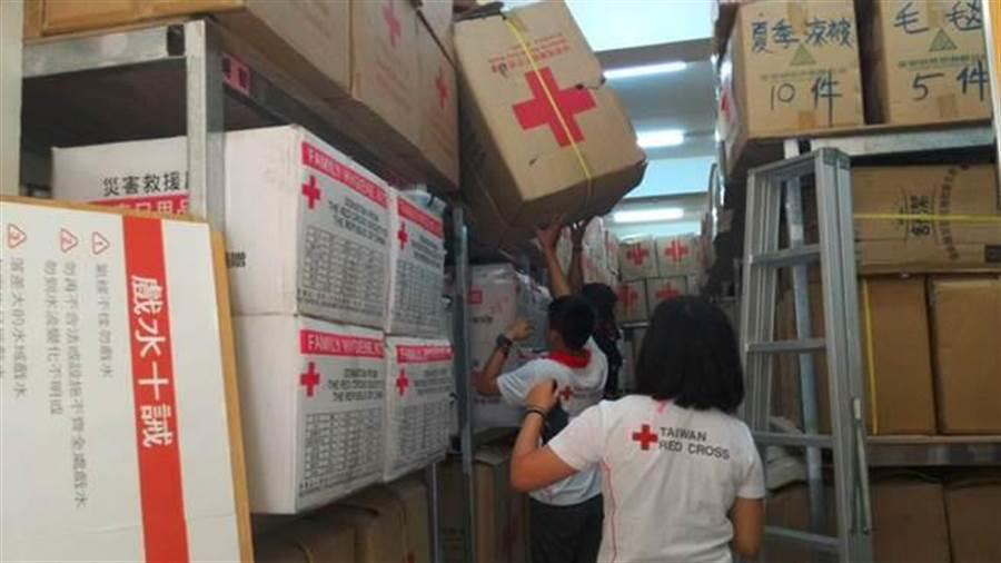 中華民國紅十字會為此次受創的台東,進行物資補給。(圖/翻攝自中華民國紅十字會臉書)