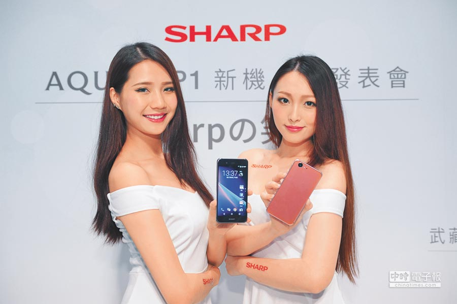 SHARP以AQUOS P1旗艦機重返台灣市場,售價2萬990元,15日在中華電信、神腦門市獨家開賣,可搭配優惠電信方案。圖片提供康法科技