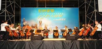 柏林愛樂12把大提琴巡演 12日高雄文化中心登場