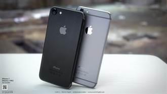 創紀錄 iPhone 7機身傳至少5色起跳