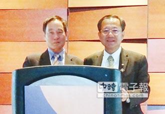 亞洲不織布協會 11月開年會