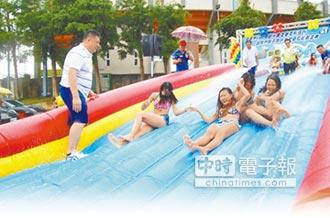 嘉市玩滑水道 清涼一夏