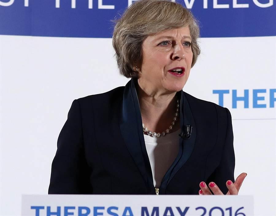 英國內政大臣特蕾莎.梅伊將接任英國首相。(圖/美聯社)