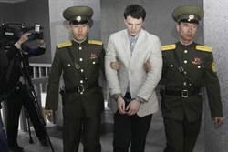 反擊制裁 北韓將以戰時法處置美國俘虜