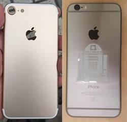超清晰iPhone 7諜照 讓新機顏值底定