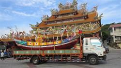 和平島社靈廟 王船16日陸上遊江