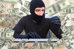 一銀ATM遭盜領 WinXP害的?