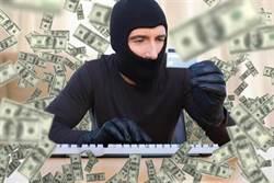 驚!攻這些要害 揭ATM盜領4大途徑